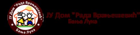 """ЈУ Дом """"Рада Врањешевић"""" Бања Лука"""