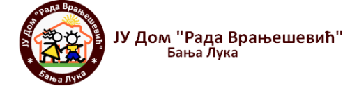 JU Dom Rada Vranjesevic